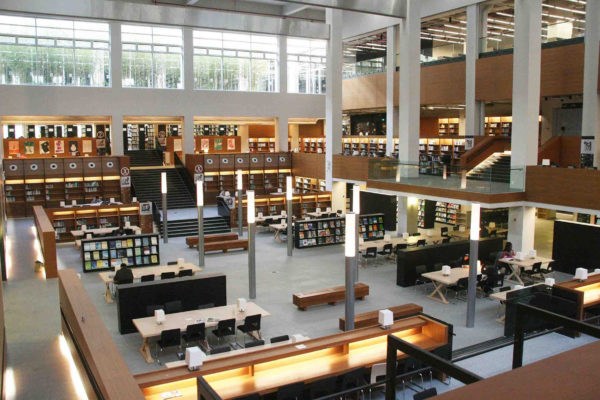 Shantou-U-library